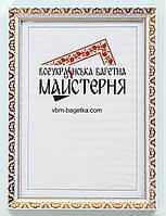Рамка А6, 10х15 Белая с позолотой