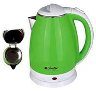 Электрический чайник LIVSTAR LSU-1123