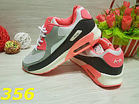 Кроссовки аирмакс розово-белые