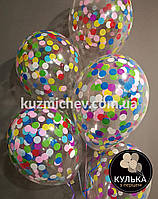 Гелиевый шар с наполнением конфетти (ассорти)