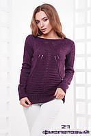 Стильный молодёжный свитер.  21 Фиолетовый