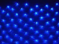 Новогодняя гирлянда сетка 120 LED на прозрачном проводе цвет синий(неоновый)