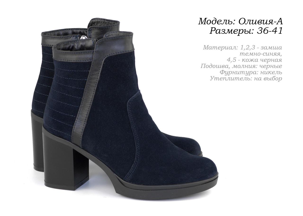 2e6b61981 Зимняя женская обувь. Опт. Украина.: продажа, цена в Днепре ...