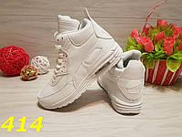 Высокие кроссовки аирмаксы белые