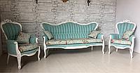 Комплект мягкой мебели, диван и два кресла в стиле шебби-шик.