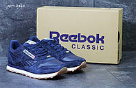 Кроссовки мужские Reebok ( синие)