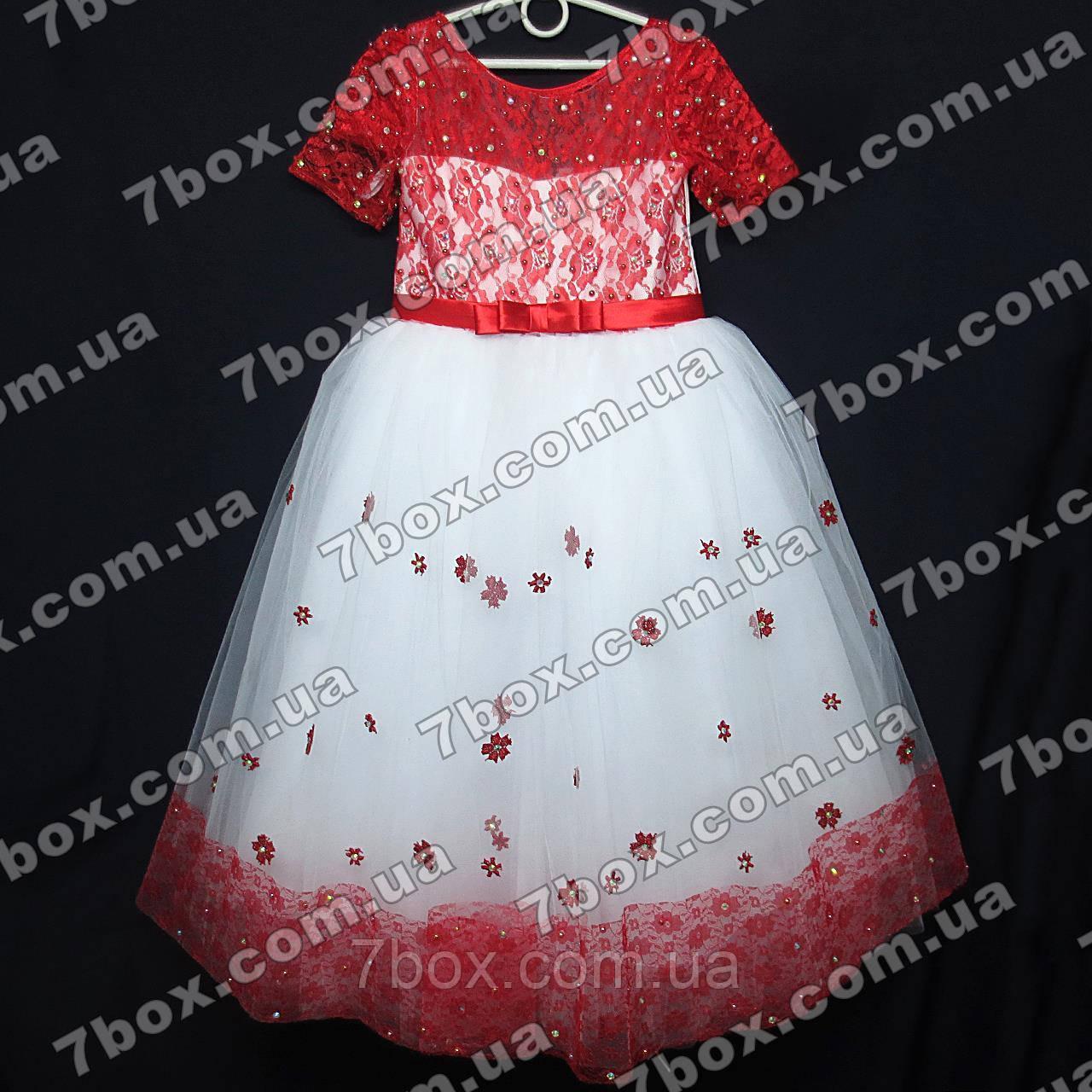 Детское нарядное платье бальное Миледи (красное+белый) Возраст 7-9 лет.