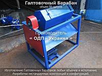 Галтовочный Барабан 50 литров – Полировочная машина