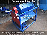 Галтовочный Барабан 50 литров – Полировочная машина, фото 1