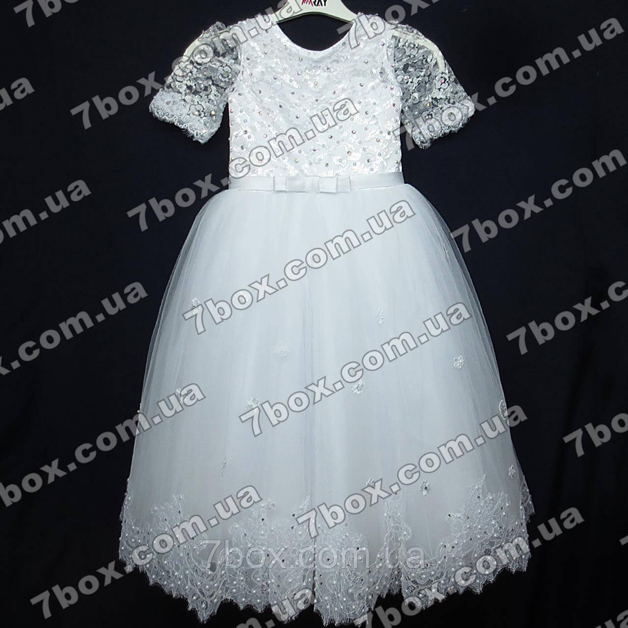Детское нарядное платье бальное Миледи (белый) Возраст 7-9 лет.