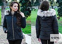 Женская зимняя куртка с мехом, от 46 до 48 р-ра