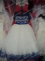 Детское нарядное платье бальное Миледи (синее+белый) Возраст 7-9 лет.