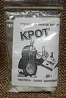 Средство для очистки труб Крот, 50 гр