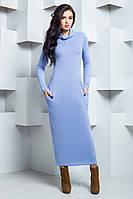 Длинное платье из ангоры с карманами голубого цвета
