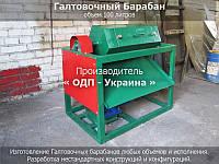 Галтовочный Барабан 100 литров – Полировочная машина, фото 1