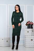 Теплое платье трендового зеленого цвета с золотой молнией