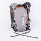 Рюкзак для гидратора Hasky 10L серый, фото 2