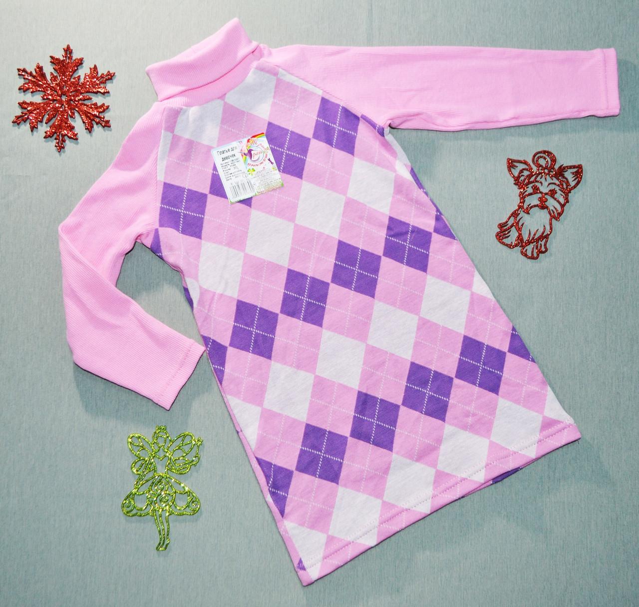 """Платье для девочки """"Колледж"""" (3-4 года)"""