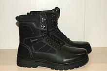Ботинки на меху мужские 40,44 р черные арт 7908-18.