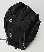 Чоловічий повсякденний міський рюкзак Star Dragon  StarDragon / Мужской городской рюкзак