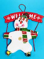 Мягкая Игрушка Снеговик Вывеска Звенящая Подвесная Атмосфера Нового Года Рождества