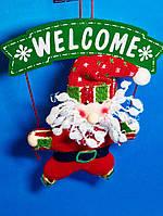 Мягкая Игрушка Дед Мороз Вывеска Звенящая Подвесная Атмосфера Нового Года Рождества
