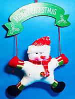 Мягкая Игрушка Снеговик Вывеска Подвесная Merry Cristmas Атмосфера Нового Года Рождества