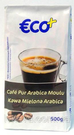 Кофе молотый Cafe pur Arabica,  500 гр, фото 2