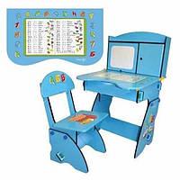 Детская стол-парта со стульчиком регулируемая Bambi W 073 (парта растишка)