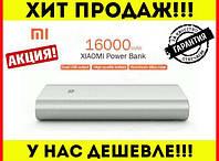 Портативный аккумулятор POWER BANK 16000 Повербанк