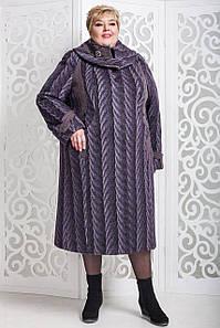 Пальто женское зимнее шерсть,большие размеры