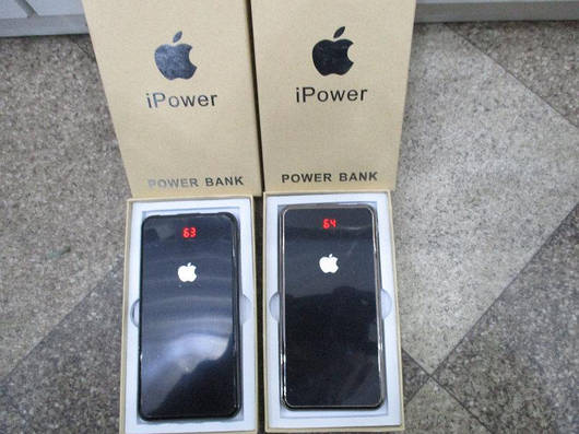 Power Bank Ipower 25000 mAh iPhone с экраном
