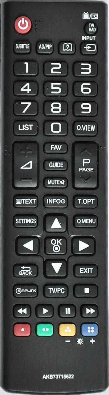 Пульт от телевизора LG. Модель AKB 73715622
