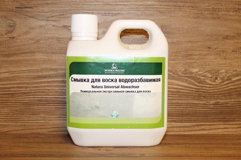 Очищающее средство на водной основе, Universal Abwachser