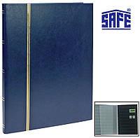 Кляссер альбом для марок SAFE - 16 страниц А4
