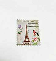 Пуговица почтовая марка для декорирования