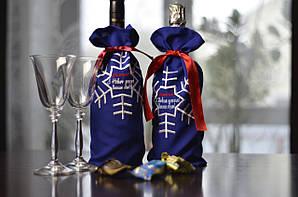 Святкові мішечки для пляшки