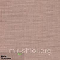 Готовые рулонные шторы 300*1500 Ткань Лён 7439 Какао