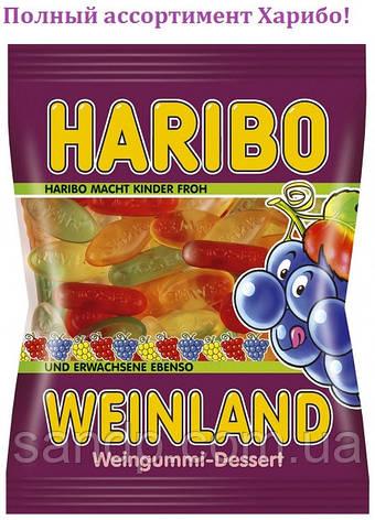 Weinland Харибо Haribo 200гр., фото 2