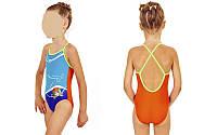 Купальник детский KIDS MADEUP (возраст 2-3, 4-5 лет, красный-синий)