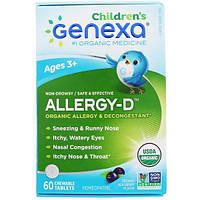 Genexa LLC, Allergy-D для детей, органический антиконгестант, со вкусом ягод асаи, 60 жевательных таблеток