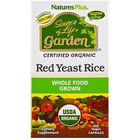 Nature's Plus, Source of Life Garden, органический красный ферментированный рис, 60 капсул в растительной оболочке