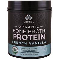 Ancient Nutrition, Organic Bone Broth Protein, French Vanilla, 17.5 oz (495 g)