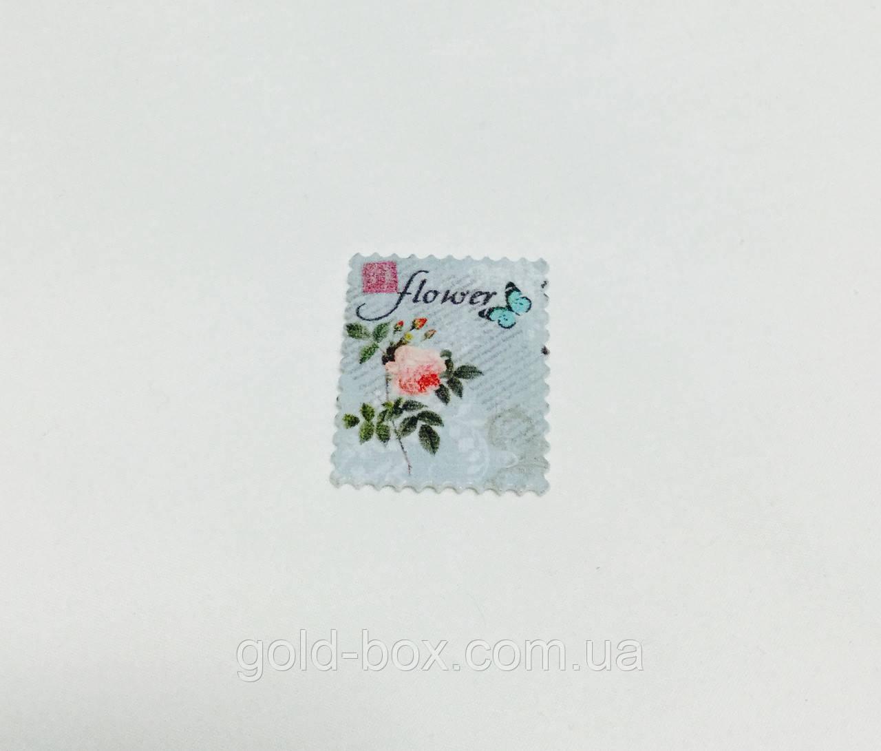 Пуговица почтовая марка