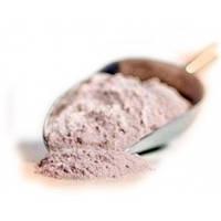 Гималайская черная соль 200 гр