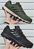 Мужские кроссовки Adidas ZX Terrex. Оплата при получении!