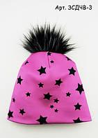 Детская зимняя шапка с 3D картинкой  Звезды арт.ЗСДЧЗ-3