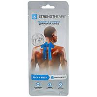 Strengthtape, Кинезиологическая лента, Для спины и шеи, 6 нарезанных лент