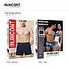 Чоловічі стрейчеві боксери Марка «IN.INCONT» Арт.3616, фото 2