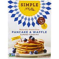 Simple Mills, Натуральная смесь миндальной муки без глютена, блины и вафли, 10,7 унции (303 г)